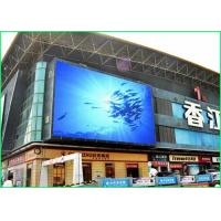 China Lightweight HD Led Display Low Power Consumption P5 ISO9001 For Center Park wholesale