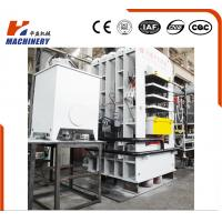 High Stability Lamination Hydraulic Hot Press Machine For Doors Skin
