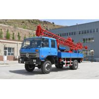 Buy cheap Water Well Drilling Rig Machine Truck Mounted 400m Depth With Mud Pump from wholesalers