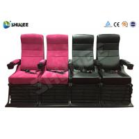 China Motion Seat In 4D Movie Theater combine with Special Effects Control System wholesale