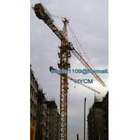 China TC7550 HYCM Brand QTZ Series of Crane Tower Crane Counterweight 16t on sale
