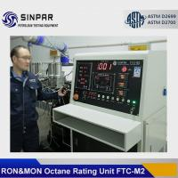China China Octane engine SINPAR FTC-M1/M2 with research and motor test method on sale