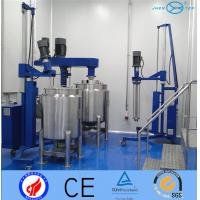 China Beverage1500L Stainless Steel  Mixing Tank Emulsifer High Shear on sale