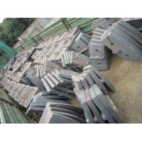 China High Cr White Iron Combined Ball Mill Lining For Coal Mill  Ideal hardness ≥HRC52 wholesale