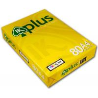 China China Manufacture and Supplier of A4 Copy Paper 80gsm wholesale