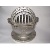 China ANSI 150 RF Stainless Steel Foot Valve SS 316 Body And Bonnet Spring And Mesh wholesale