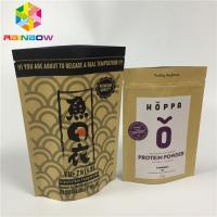 China Kraft Paper Ziplock Stand Up Pouches Aluminum Foil Self Stand Moisture Proof For Nut Snack wholesale
