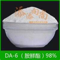 Buy cheap plant growth regulator Diethyl amimoethyl hexanoate (DA-6) 98%TC from wholesalers