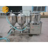 Buy cheap Indoor / Outdoor Beer Making Machine , SL-100 Liter Small Brewery Equipment from wholesalers