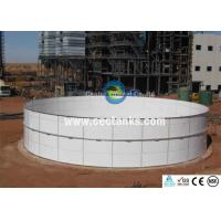 China Vertical Liquid Storage Tanks 500 Gallons to 4,000,000 Gallons wholesale