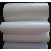 Buy cheap Halogen - Free Polypropylene PP Banner For Billboard , Outdoor Mesh Fabric from wholesalers