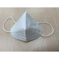 China Stocked KN95 Disposable Pollution Mask White Color Three Dimensional Breathing Space wholesale