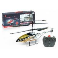 China 3CH Mini RC Helicopter With Gyro and Metal Frame (SCIH8589017) on sale
