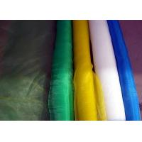 Quality Industrial Polyamide filter fabric micron polyester nylon mesh filter for sale