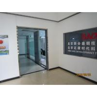 SINO AGE DEVELOPMENT TECHNOLOGY, LTD.