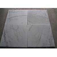 China Guanxi White Marble Stone Tiles Square Marble Slab 20mm Thickness Brushed Finished on sale