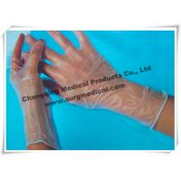 China Surgical PVC Vinyl Examination Gloves Powdered / Powder Free wholesale