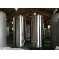 China Horizontal Pressure Vessel Design Gas Storage Tanks , Stainless Steel Pressure Tank wholesale