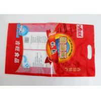China Snack Food Packaging Bags , Food Grade Resealable Plastic Bags With Handles wholesale