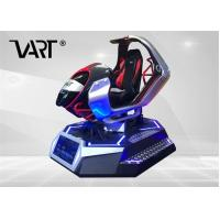 China Virtual Reality Racing Arcade Game Machine for Multiplayer Gaming wholesale