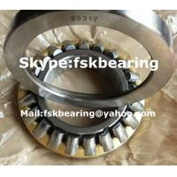 China Thrust Spherical Fag Roller Bearing Heavy Load Pressure Proof 29430E wholesale