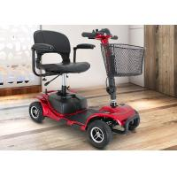 China Special Designed Mobility Scooter Wheelchair / 4 Wheel Electric Scooter 100-200w  wholesale