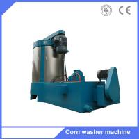 China XMS 80 capacity 5T/H washER machine for food grain processing machine wholesale