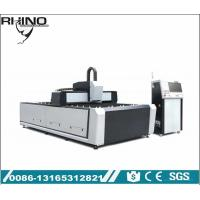 China 500W 750W 1000W 1325 Industrial Laser Cutting Machine For Carbon Steel / Aluminum wholesale
