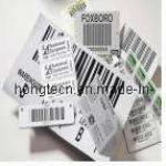 China Barcode Sticker (HTAS014) wholesale