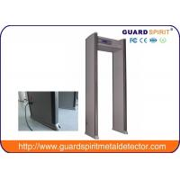 China Security Inspection Door Archway Metal Detector Muilt zones Good Sensor XYT2101S wholesale