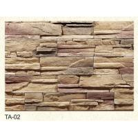 China 2014 hot sell light weight exterior cheap landscaping stone on sale