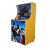 China 17 Inches HD Video Game Machine With English / Chinese Version 1 Year Warranty wholesale