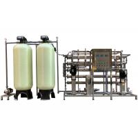 China Ultra Pure Water Equipment RO Plant 2000L/H For Hemodialysis / Cosmetic / Beverage wholesale