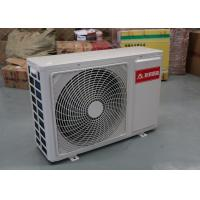 China Display LCD Touch Home Air Conditioner Heat Pump , Air Energy Heat Pumps 119KG wholesale
