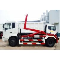 China 16ton 6x4 Hook Lift Garbage Compactor Truck  Color Optional Model QDZ5160ZXXZH wholesale