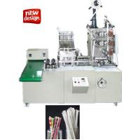 China Hi Speed Automatic Drinking Straw Packing Machine With Single Bag low price wholesale
