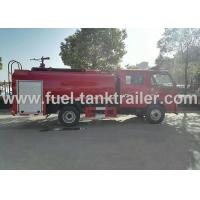 China Durable DFAC Firefighter Truck Special Vehicle Carrying Out Fire Response Mission on sale