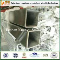 China grade 304 304L 316 316L 5*5mm small diameter stainless steel square pipe wholesale