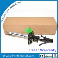 Quality LR051483 LR056268 Strut Front Right for RangeRover Evoque 2012 2013 2014 2015 2016 with Magnetic Damping for sale