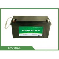 China 48V 50AH Deep Cycle Lithium Battery , Rechargeable Lithium Batteries wholesale