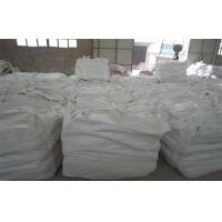 China High Strength Thermal Insulation High Alumina Castable Refractory Cement Kiln wholesale