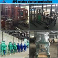 China best selling Mixing machine (apg casting machine for ohigh voltage insulator) wholesale