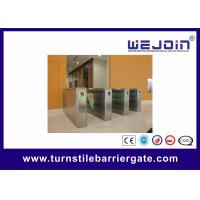 China DC 24V  Metro Flap Barrier Gate Controlled Access Control Turnstile Gate wholesale