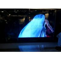 Buy cheap P10.4 Indoor Transparent LED Video Wall 9246 Dots / Sqm For Window Advertising from wholesalers
