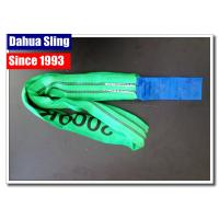 China Lightweight Flat Lifting Slings Webbing Sling Belt EN 1492-1 Standard wholesale