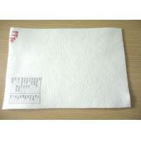 Quality 50 Micron Filter Cloth PP Nonwoven Fabric For Industrial Liquid Filter Bag for sale