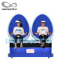 China Virtual Reality Smart HD 9D Egg VR Cinema 360 Degree Rotation For Amusement Park wholesale