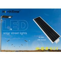 China Pathway Solar Powered LED Street Light With Intensity Control Maintenance Free wholesale