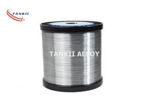 China Cuprothal 294 Copper Nickel Constantan Wire CuNi44 wholesale