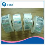 China Roll Hologram Labels , Custom Hologram Stickers , Anti-fake 3d Hologram Roll Label wholesale